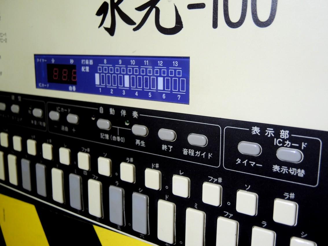 Suiko ST-100 02