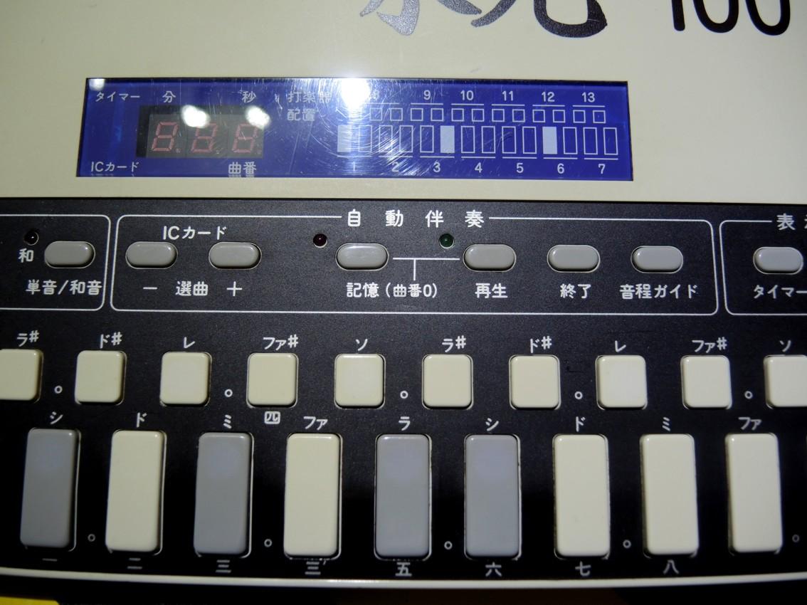 Suiko ST-100 03